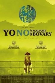 Yo no soy Madame Bovary (2016) MKV