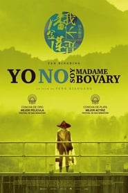 Wo bu shi Pan Jin Lian (Yo no soy Madame Bovary) (2016) online