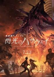 Kidou Senshi Gundam: Senkou no Hathaway (2020)