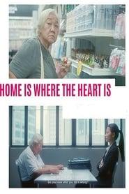 مشاهدة فيلم Home Is Where The Heart Is مترجم