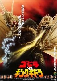 Godzilla contro King Ghidorah