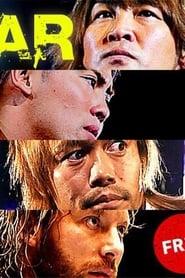 NJPW New Year Dash 2018