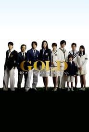 GOLD 2010