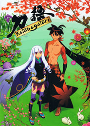 Katanagatari en streaming