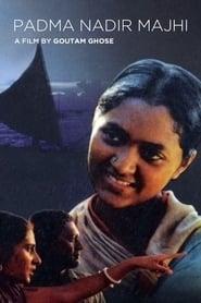 পদ্মা নদীর মাঝি 1993