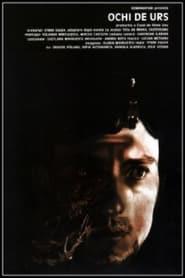 Bear's Eye (1983)