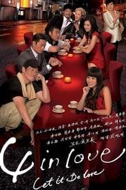 4 in Love 2012