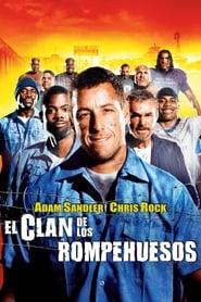 Golpe Bajo: El Juego Final (2005)