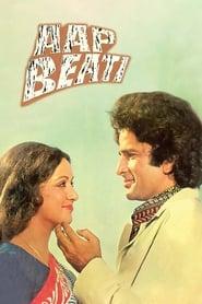 Aap Beati 1976
