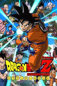 Dragon Ball Z s01 e01