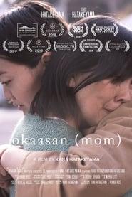 okaasan (mom) (2019)