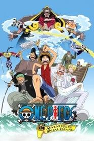 One Piece, film 2 : L'Aventure de l'île de l'horloge