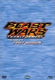Beast Wars: Transformers saison 1 episode 1 streaming vostfr