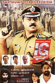 IG: Inspector General 2009