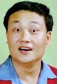 Fong Ching