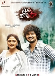 Watch Nuvvu Thopu Raa (2019)
