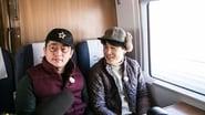Winter Training Camp in Harbin (4)