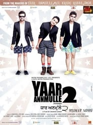 Image Yaar Annmulle 2 (2016)