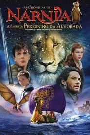 As Crônicas de Nárnia: A Viagem do Peregrino da Alvorada
