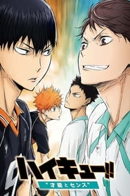 Haikyuu!! Filme 3: Sainou to Sense