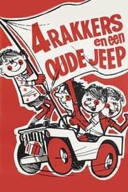 Vier Rakkers en Een Oude Jeep (1959)
