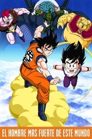 Dragon Ball Z La super batalla (1990) | Doragon Bōru Zetto: Chikyū Marugoto Chōkessen