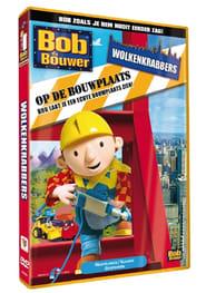 Bob De Bouwer Wolkenkrabbers