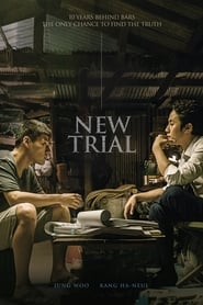New Trial / Jaesim (2017) Watch Online Free