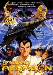 Super Atragon 1995