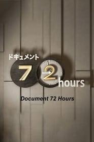 Document 72 Hours 2006