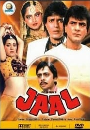 Jaal 1986 Hindi Movie NF WebRip 400mb 480p 1.3GB 720p 4GB 7GB 1080p