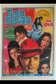 Teen Devian 1965