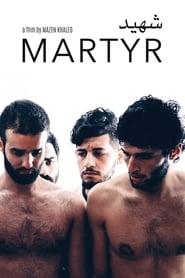 مشاهدة فيلم Martyr مترجم