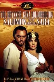 Voir Salomon et la reine de Saba en streaming complet gratuit | film streaming, StreamizSeries.com