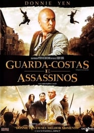 Guarda Costas e Assassinos