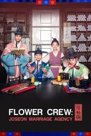 مشاهدة مسلسل Flower Crew: Joseon Marriage Agency مترجم أون لاين بجودة عالية