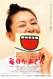 Mainichi kâsan (2011)