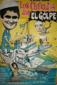 Los chiflados dan el golpe 1975