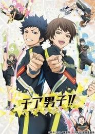 Poster Cheer Boys!! 2016