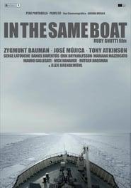 In the same boat (2016)