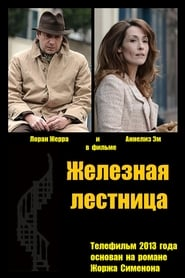 Żelazne Schody (2013) CDA Online Cały Film