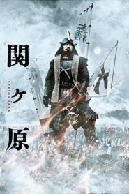 View Sekigahara (2017) Movies poster on Ganool