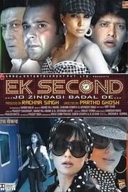 Ek Second… Jo Zindagi Badal De…