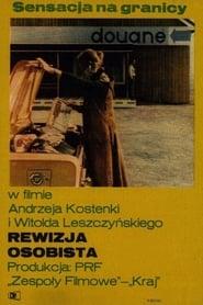 Rewizja osobista 1973