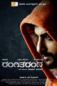 RangiTaranga (2015) Hindi Dubbed & Kannada HDRip 480p & 720p GDrive