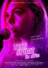 ดูหนัง Teen Spirit (2018) ทีน สปิริต