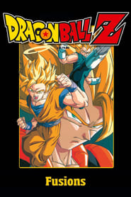 Image Dragon Ball Z – Fusions