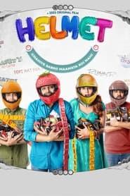 Helmet (2021) poster