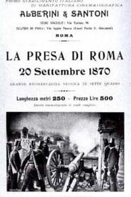 La presa di Roma 20 settembre 1870