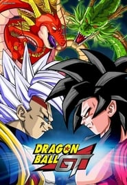 Dragon Ball GT 1996